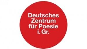 Logo Deutsches Zentrum Poesie